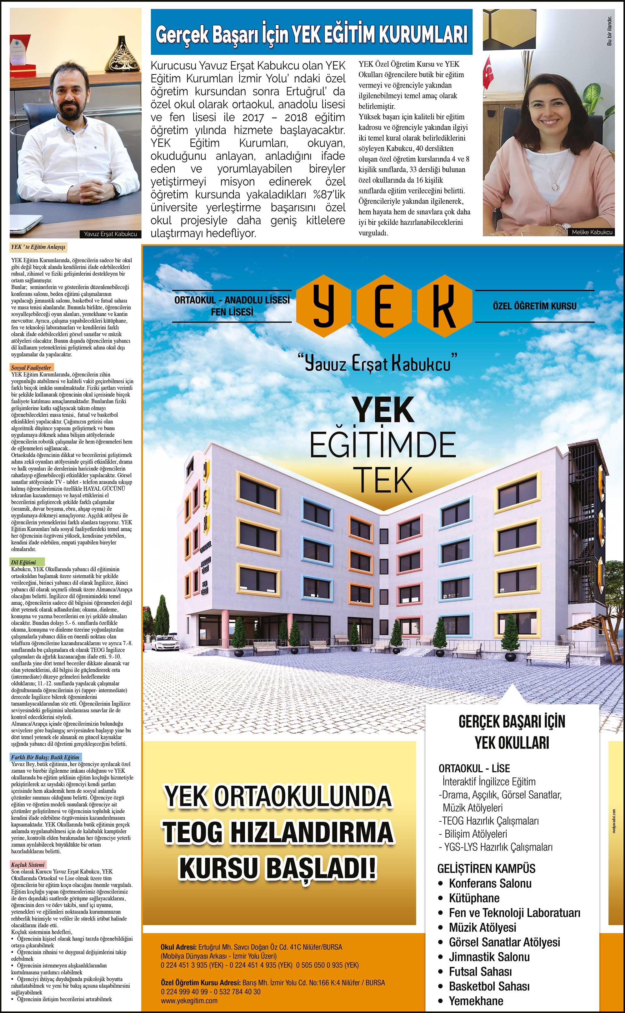 yek-tam-sayfa